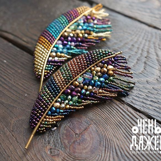 Best 12 Feather brooches by Evgenia Vasileva. Bead embroidered and fringed – Japanese seed beads, firepolished crystals, nmetal findings. – SkillOfKing.Com #beads