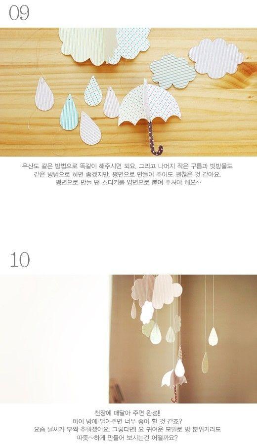 Como hacer un movil de papel para una habitaci n infantil - Papel habitacion infantil ...