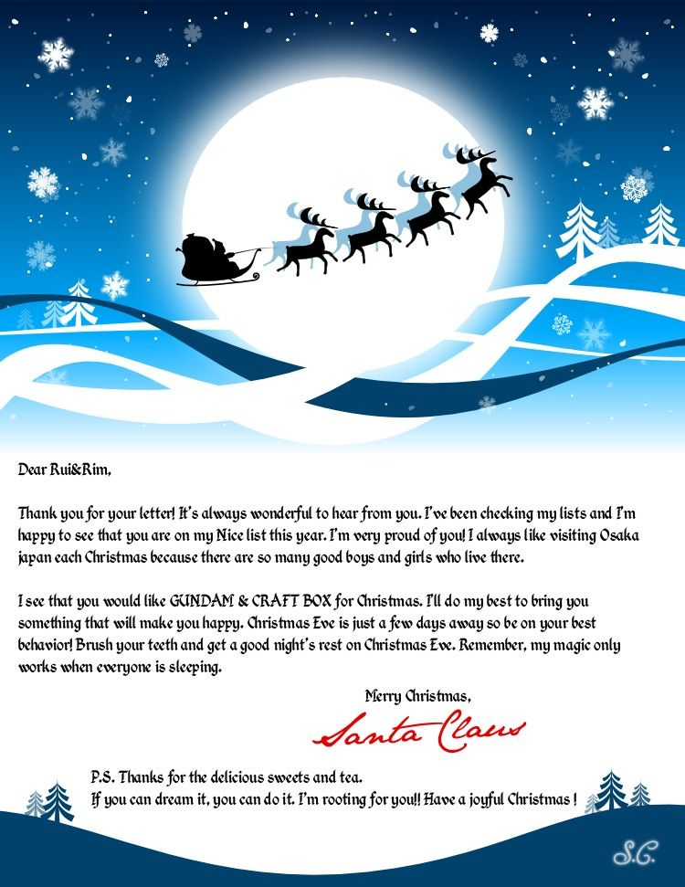 Create A Personalized Letter From Santa Claus メッセージ Santa
