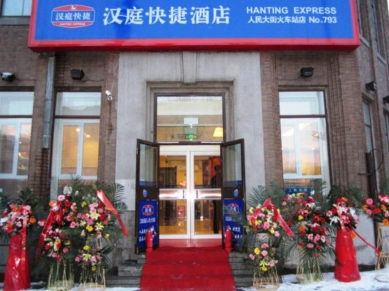 Changchun Hanting Hotel Changchun Huanghe Road Passeger Station Branch China, Asia The 2-star Hanting Hotel Changchun Huanghe Road Passeger Stat offers comfort and convenience whether you're on business or holiday in Changchun. Offering a variety of facilities and services, the hotel provides all you need for a good night's sleep. Facilities like free Wi-Fi in all rooms, 24-hour front desk, 24-hour room service, luggage storage, Wi-Fi in public areas are readily available for ...