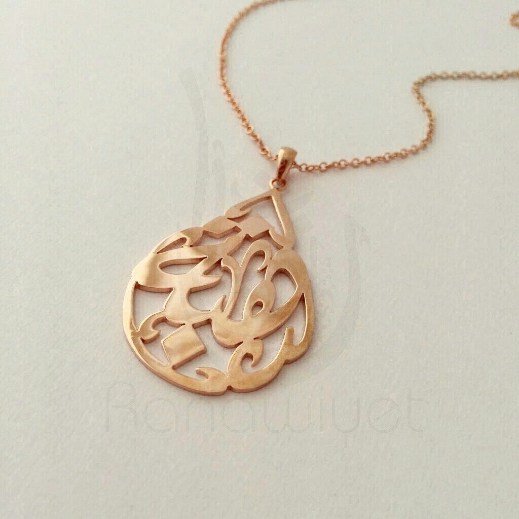 Ranawiyetjewelry Shared A New Photo On Etsy Wholesale Gold Jewelry Arabic Jewelry Personalized Jewelry