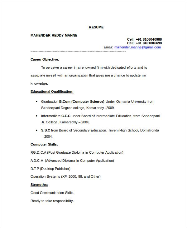 Computer Skills Resume Examples Extraordinary Resume Examples Computer Science  Computer Science Sample Resume .