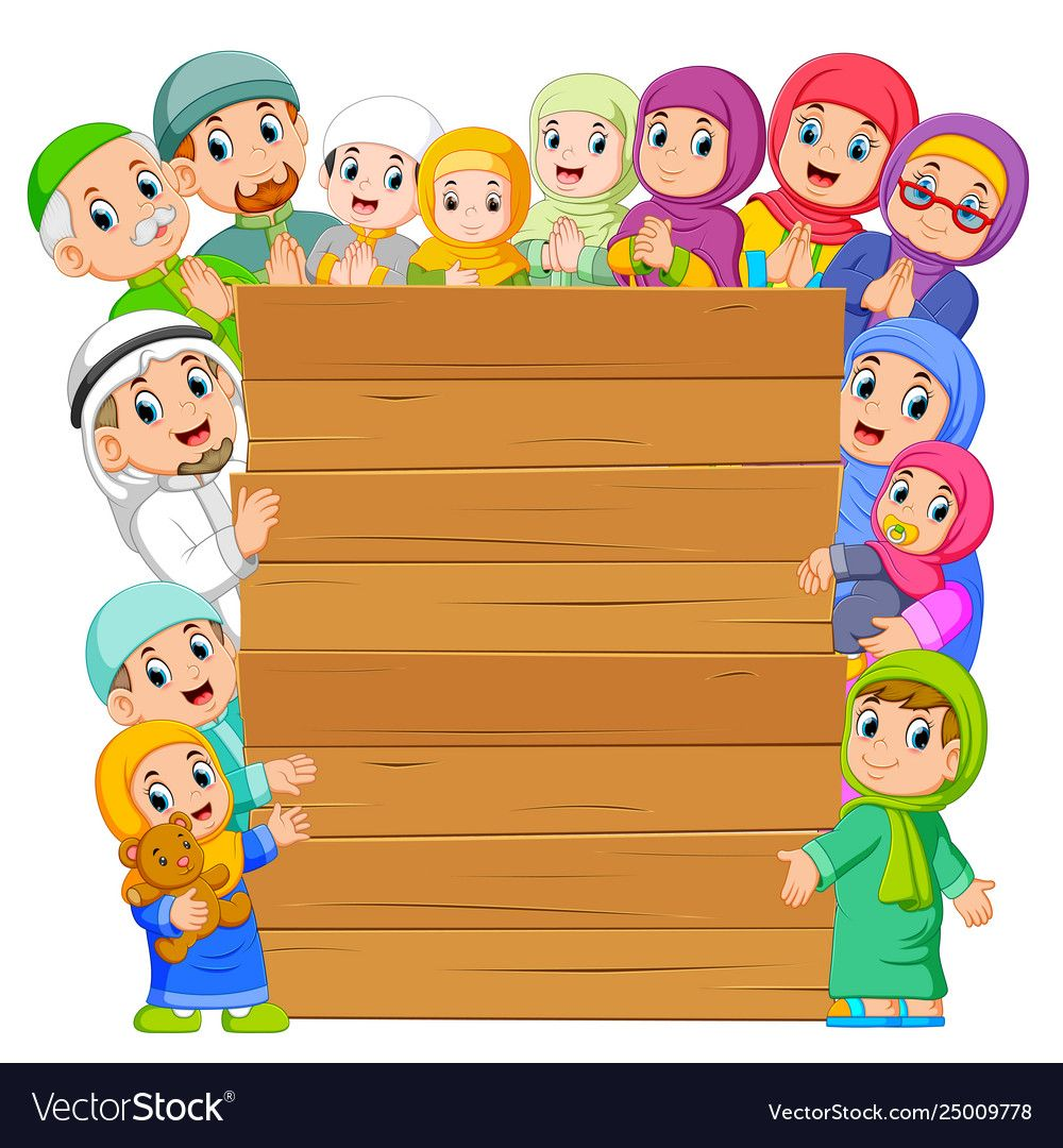 Board with muslim family around it vector image on