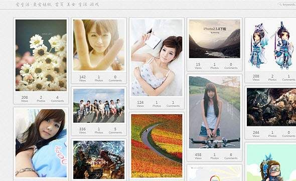 8 Temas para WordPress Estilo Pinterest Gratuitos: iPhoto ...