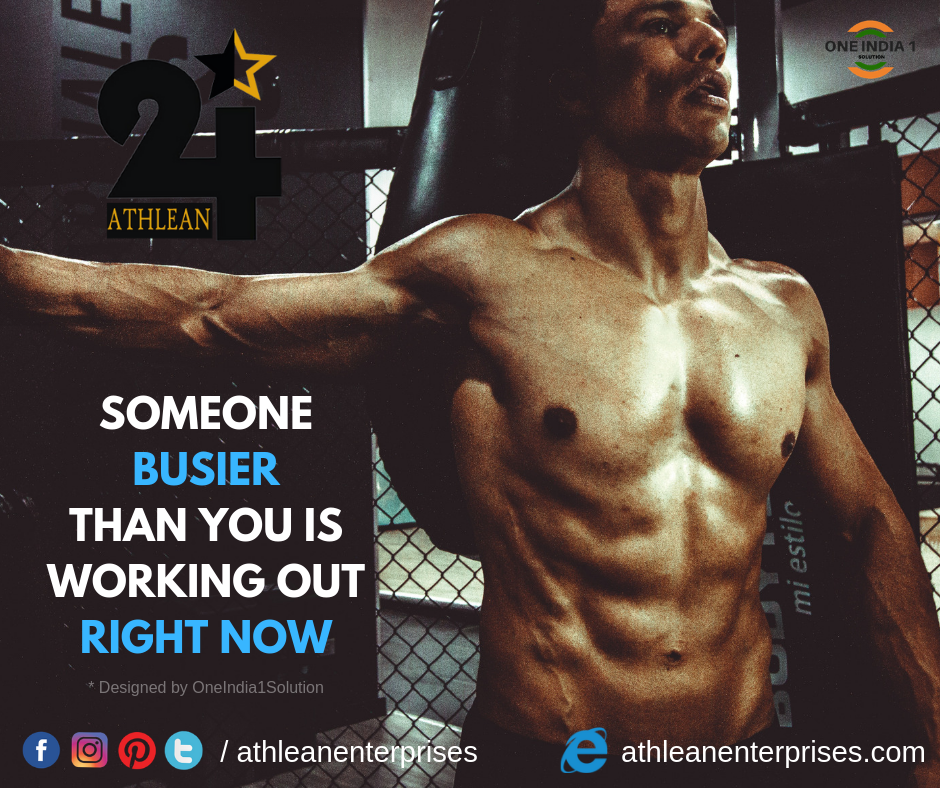 Motivational Quotes Gym Life How Are You Feeling Fun Workouts