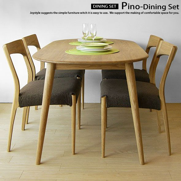 Width 150 Cm Oak Wood Oak Solid Wood Oak Cute Form Of A Natural Delectable Cute Dining Room Tables Design Ideas