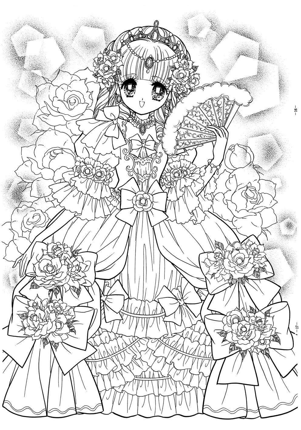 photo PrincessWorldB15.jpg | Colouring Pages. | Pinterest | Coloring ...