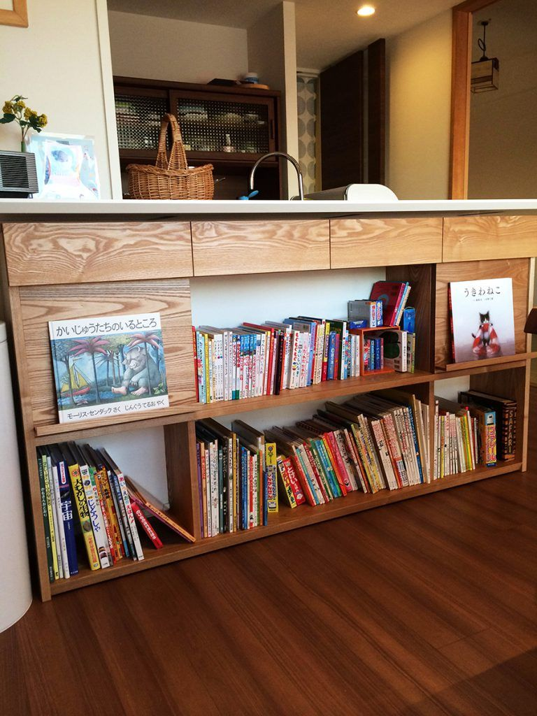 Tana 本を飾れるカウンター下収納 オーダー家具と無垢天板 東京 Woodwork インテリア 収納 キッチンカウンター下収納 リビング 本