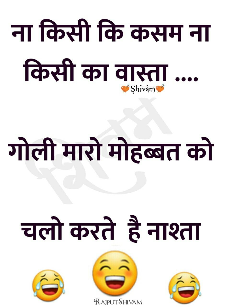 Funny Quotes In Hindi On Life