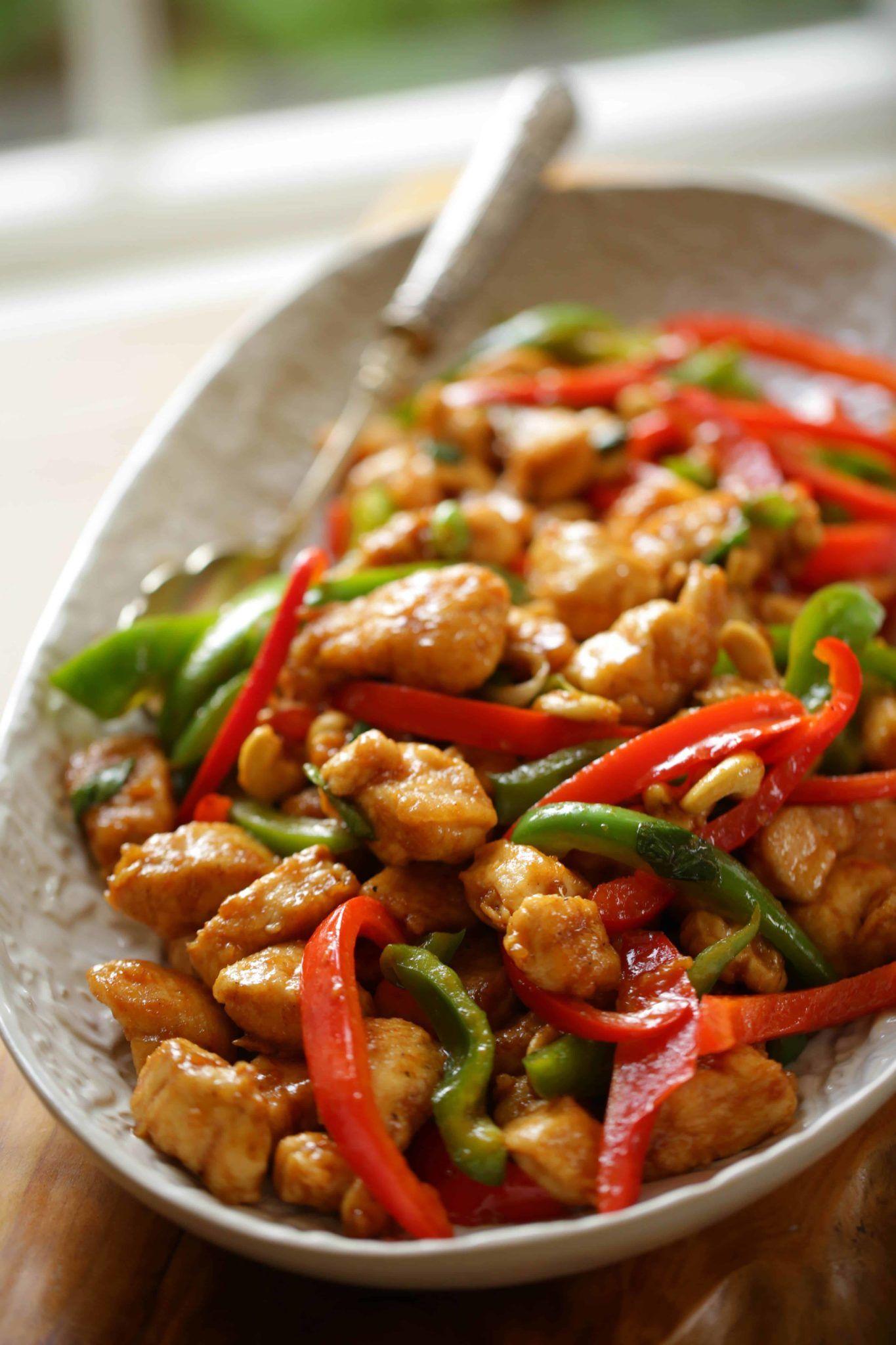 Easy Cashew Chicken Recipe images