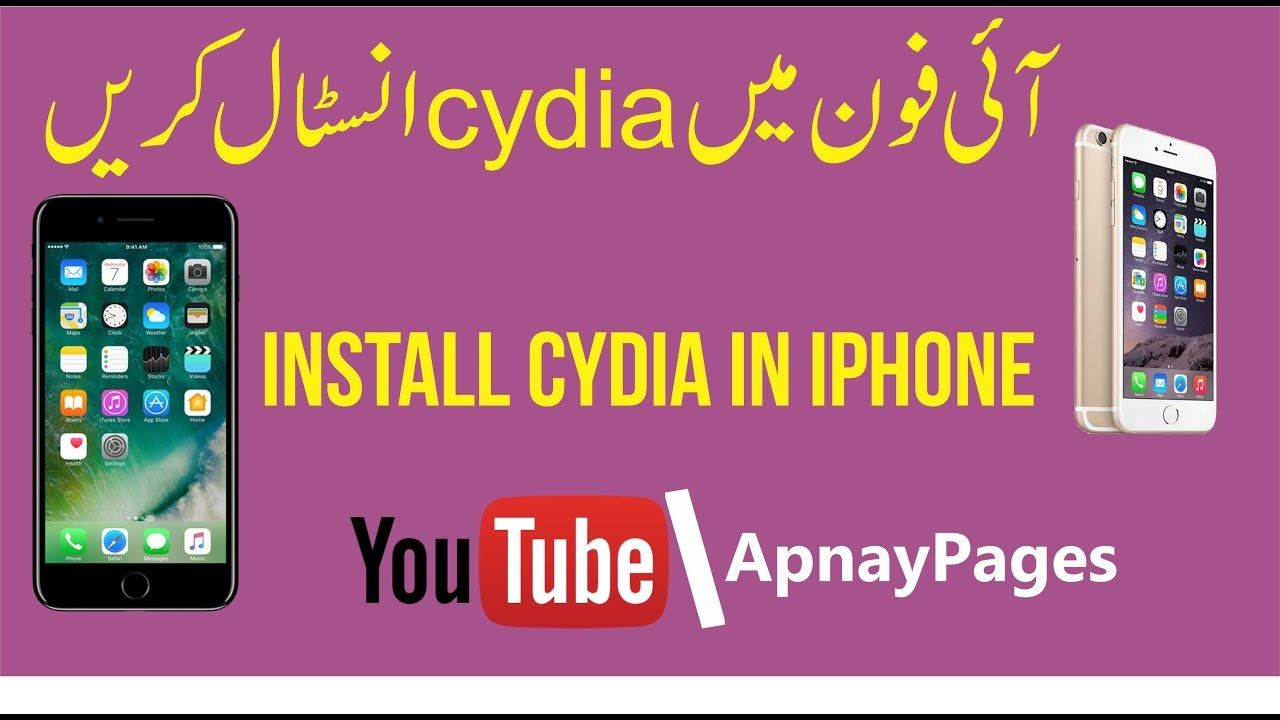 How To Install Cydia In Iphone Urdu And Hindi Video Tutorial Ager App Apnay  Mobile Main