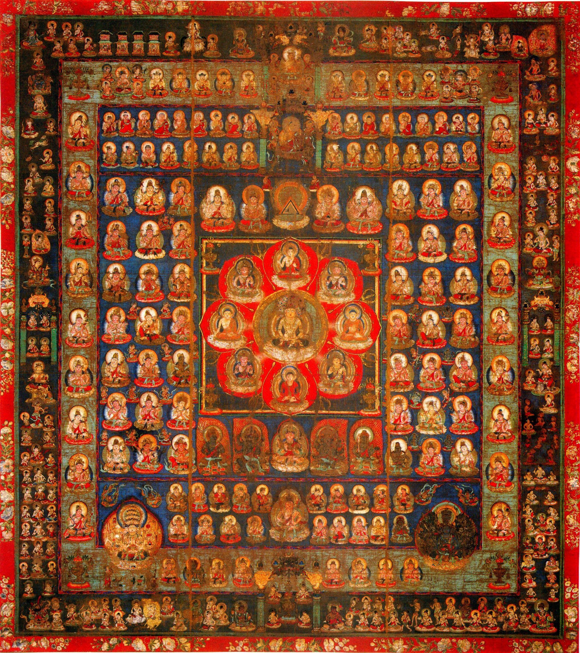 1000  images about Shingon 真言宗 on Pinterest | Buddhism ...