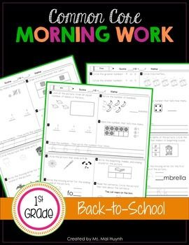 1st Grade Morning Work: Back-to-School | Back to School