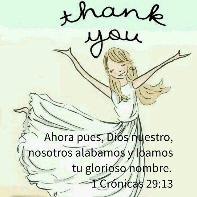 Ahora pues, Dios nuestro, nosotros alabamos y loamos tu glorioso nombre.  1 Crónicas 29:13