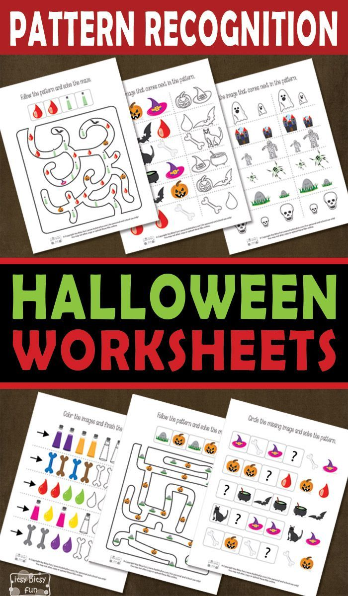 Halloween Pattern Recognition Worksheets Pattern Recognition