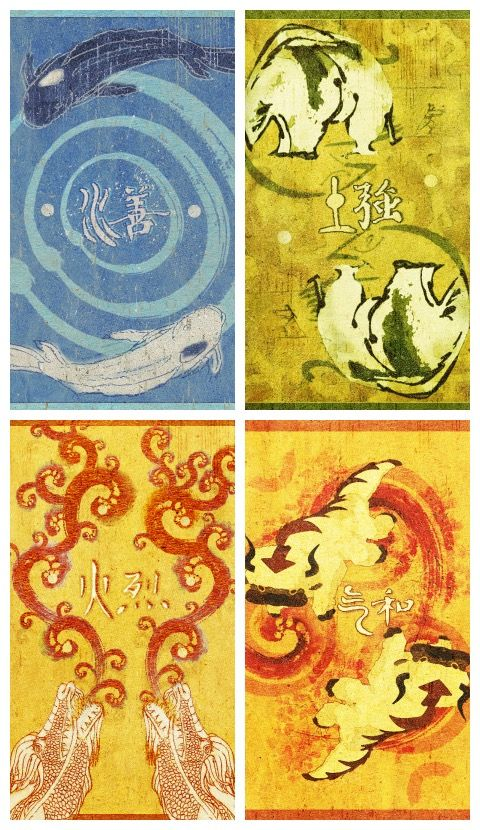 """powers are divided by four, the world is guided by one.""  Avatar: The Last Airbender Phone Wallpapers"