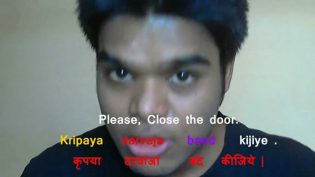 How to say Please in Hindi How to Speak Hindi 4