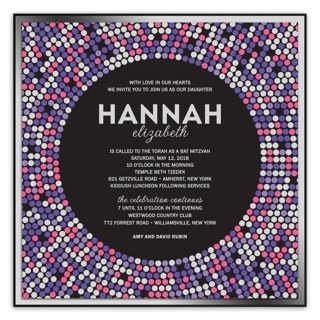 Disco Ball Bat Mitzvah Invitation by Luscious Verde Cards Mitzvah