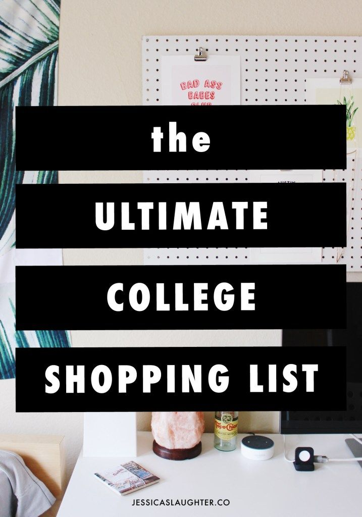 The Ultimate College Shopping List images