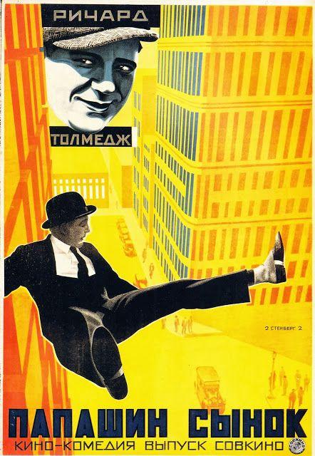 Georgi Y Vladimir Augustovich Stenberg Daddy S Boy 1927 Construtivismo Russo Cartazes Políticos Cartaz