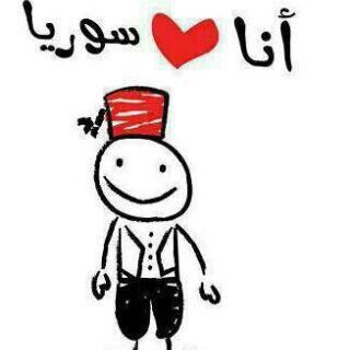 I<3 Syria