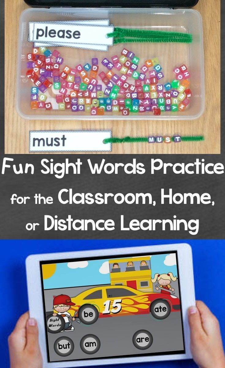 Photo of Sight Words Activities, Games Print & Digital