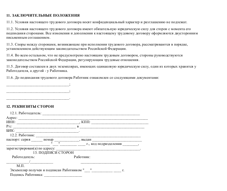 Гдз по русскому языку 11 класс ф.м.литвинко, в.л. леонович