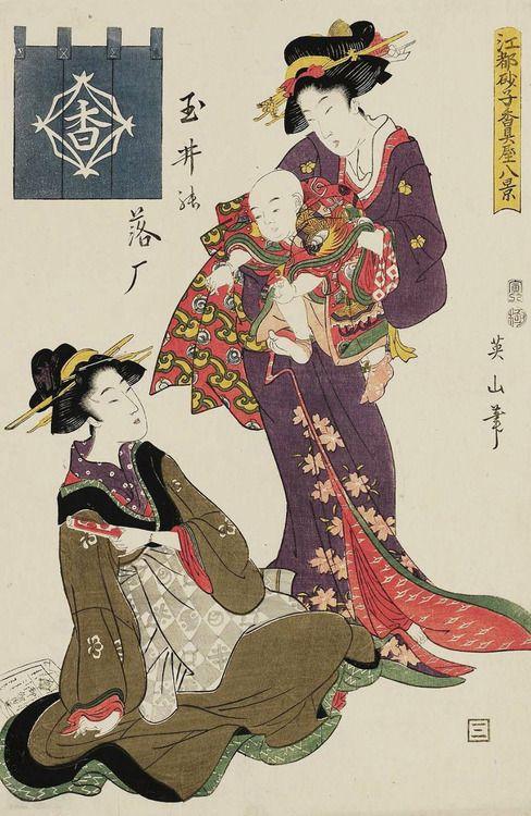 Tamai no Rakugan. Ukiyo-e woodblock print, 1806, Japan, by artist Kikugawa Eizan.