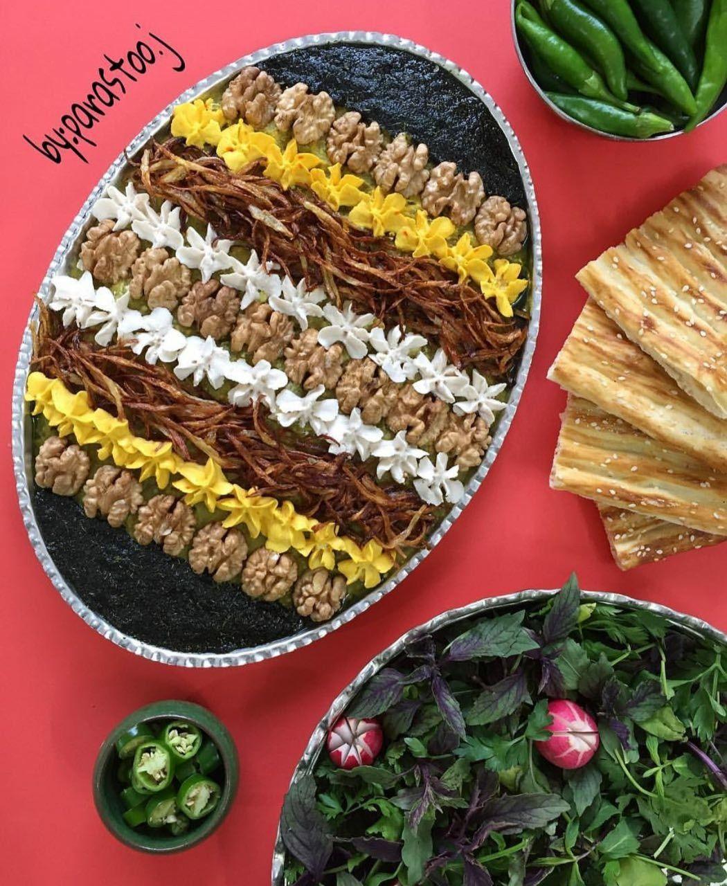 کشک بادمجان Persian Food Persian Cuisine Iranian Cuisine