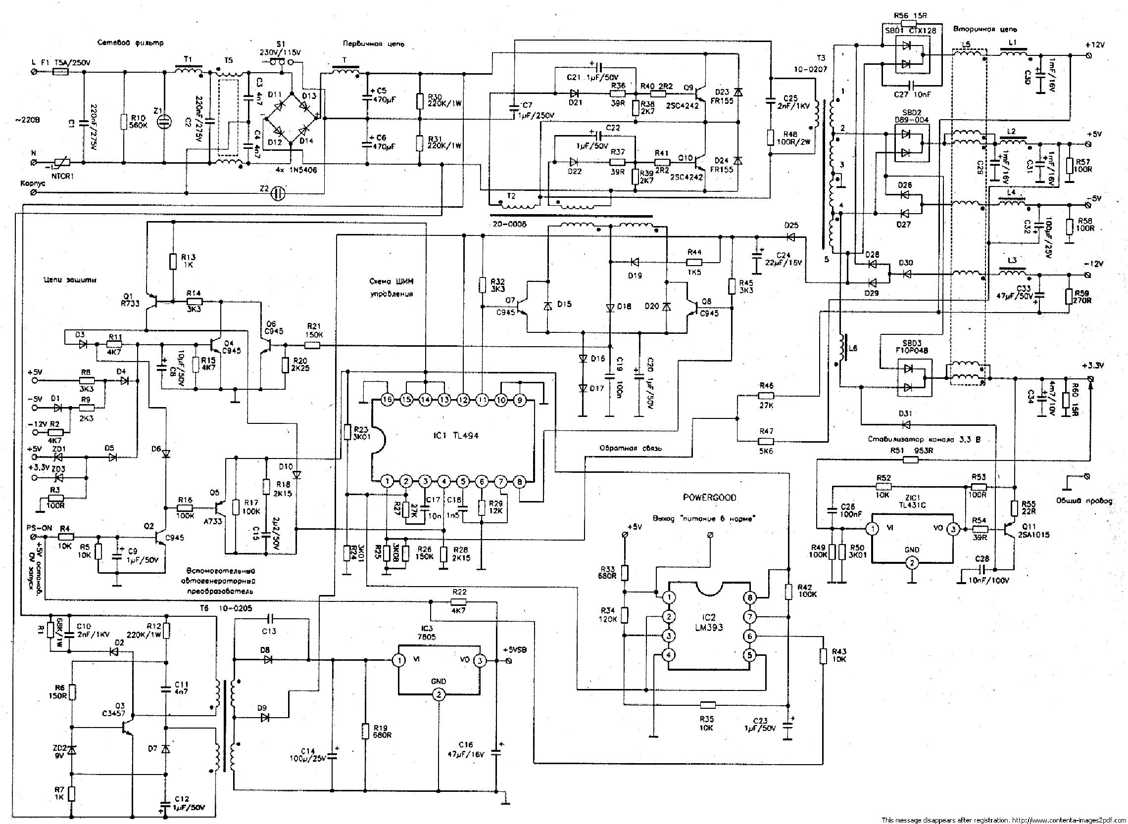 Pin By Razvan Mat On Electronics Circuit Diagram Power Supply Circuit Atx