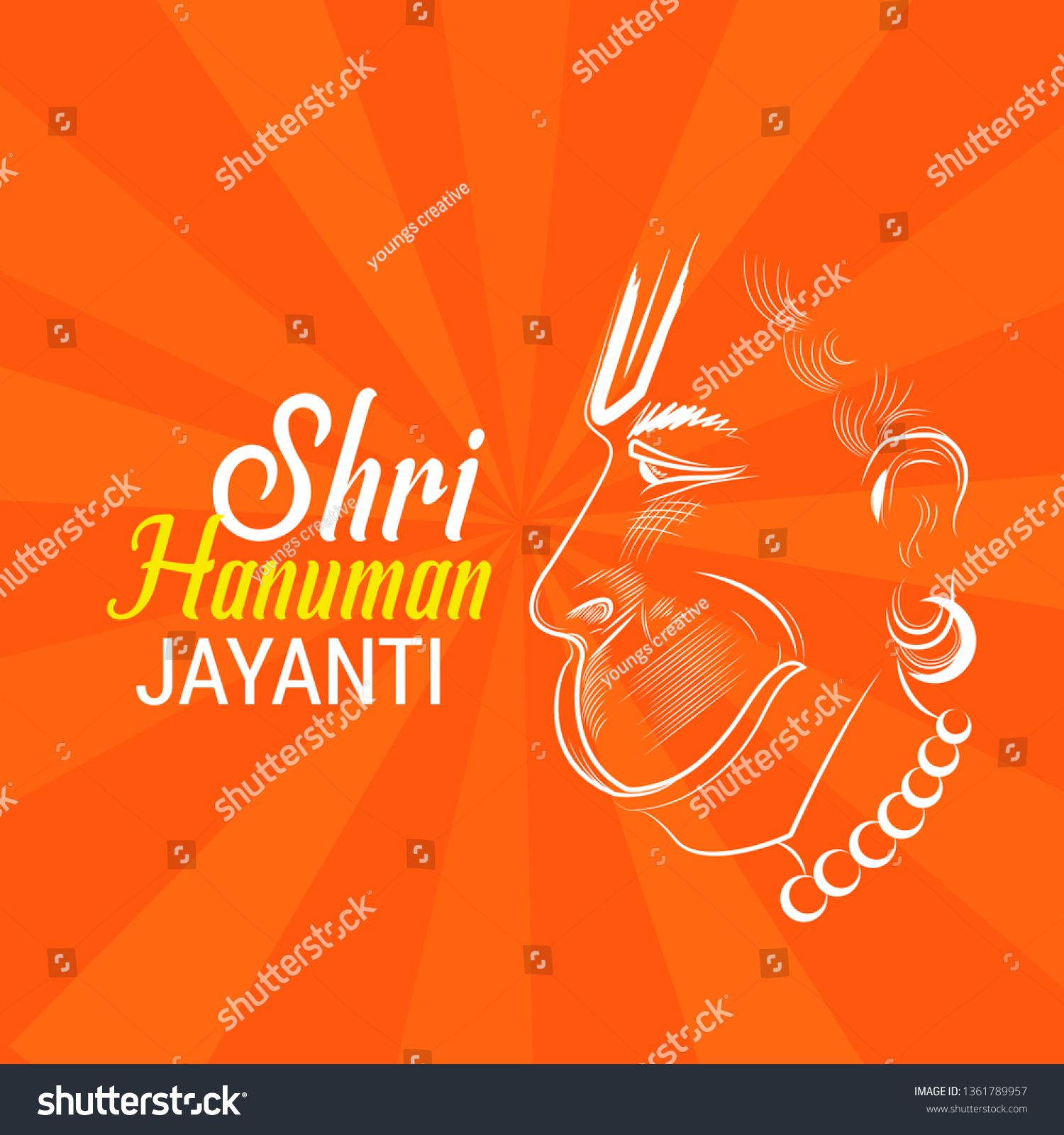 Hanuman Jayanti Vector Sponsored Affiliate Hanuman Jayanti Vector Christmas Design Illustration Design Poster Design