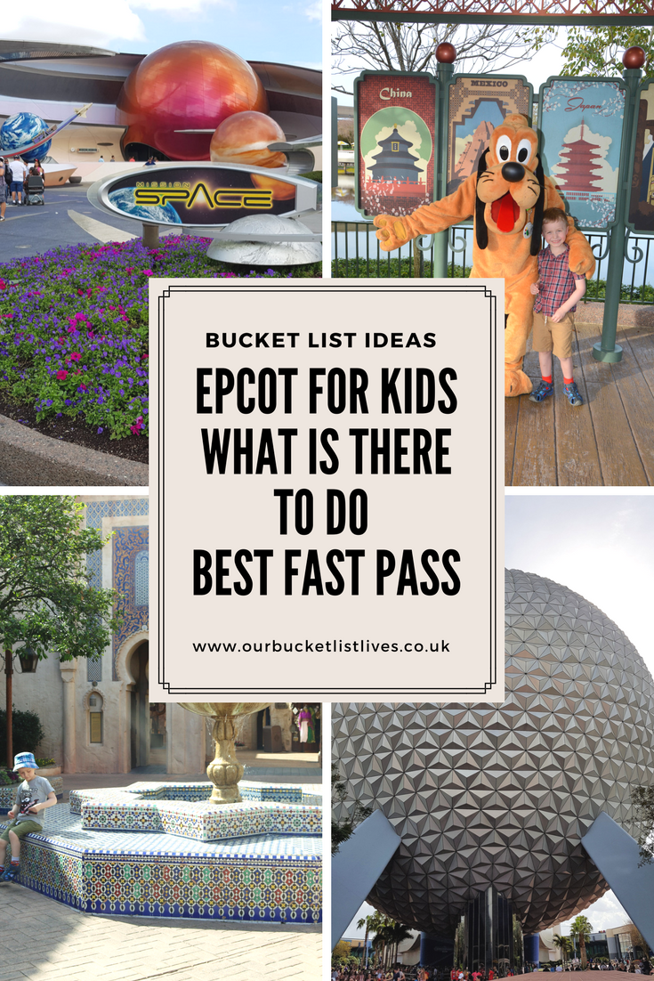 Epcot For Kids   What is there to Do   Best Fast Pass
