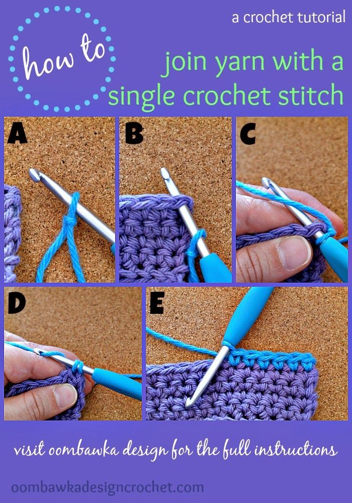 How To Join with a Single Crochet Stitch #singlecrochet