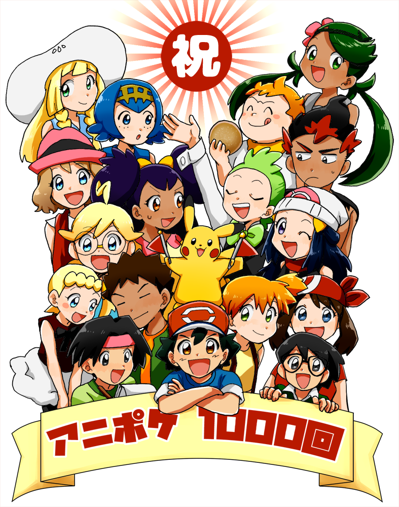 ash and his friends | アニポケ 総合写真 | pinterest | ポケモン