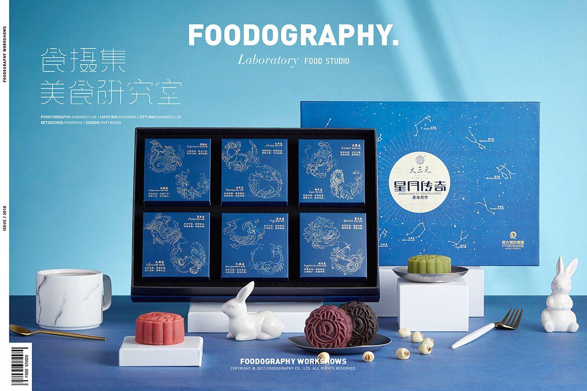 ghim của 유나주tren tổng hợp hộp banh trung thu hot nhất hiện nay moon cake packaging in ấn thức ăn