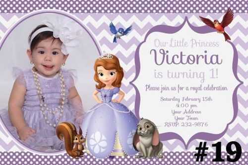 Sofia the first birthday party invitation photo chevron printable sofia the first invitation with photo chevron digital file you print birthday party invite stopboris Image collections