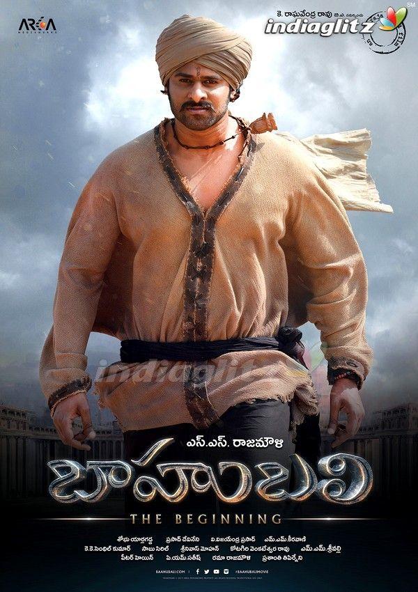 Baahubali Post Release Posters Movie Posters Design Telugu