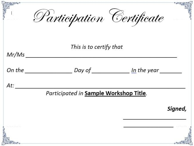 Participation Certificate Template  Stationary Templates