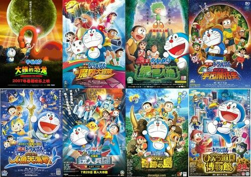 Pin By 廖文鏗 On 哆啦a夢 Doraemon All Movies Manga Vs Anime