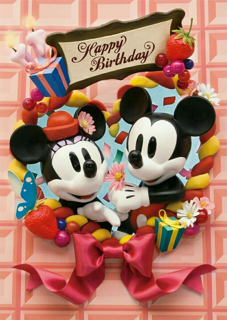 Happy 21st Birthday Jacob With Images Happy Birthday Disney
