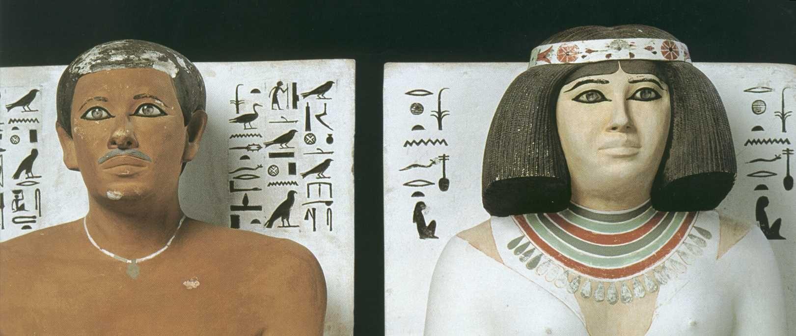 древние египтяне раса фото что
