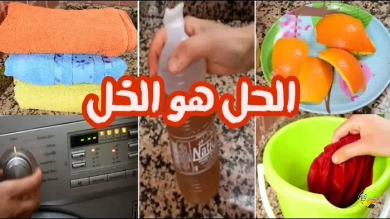 Pin By Yalalla Com On Astuce In 2020 Cleaning Hacks Cotton Candy Machine Candy Machine