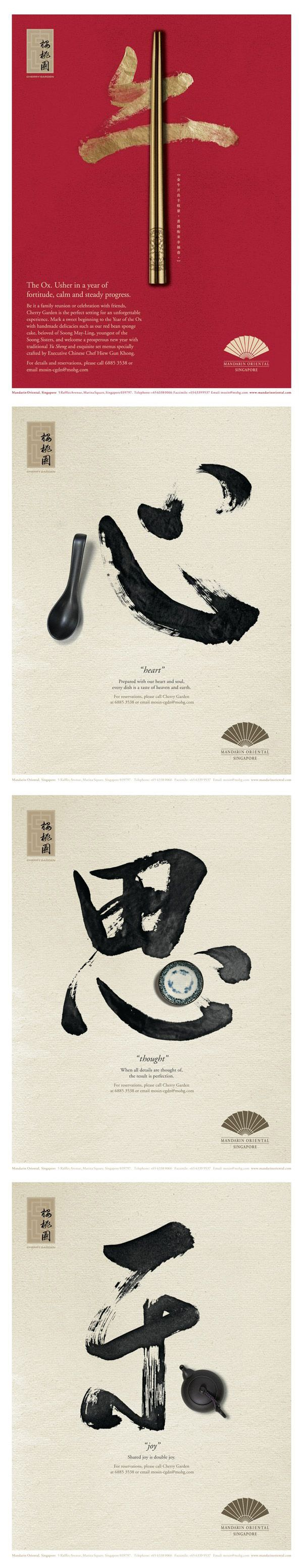 Pin by XU LIANG on poster Japanese graphic design