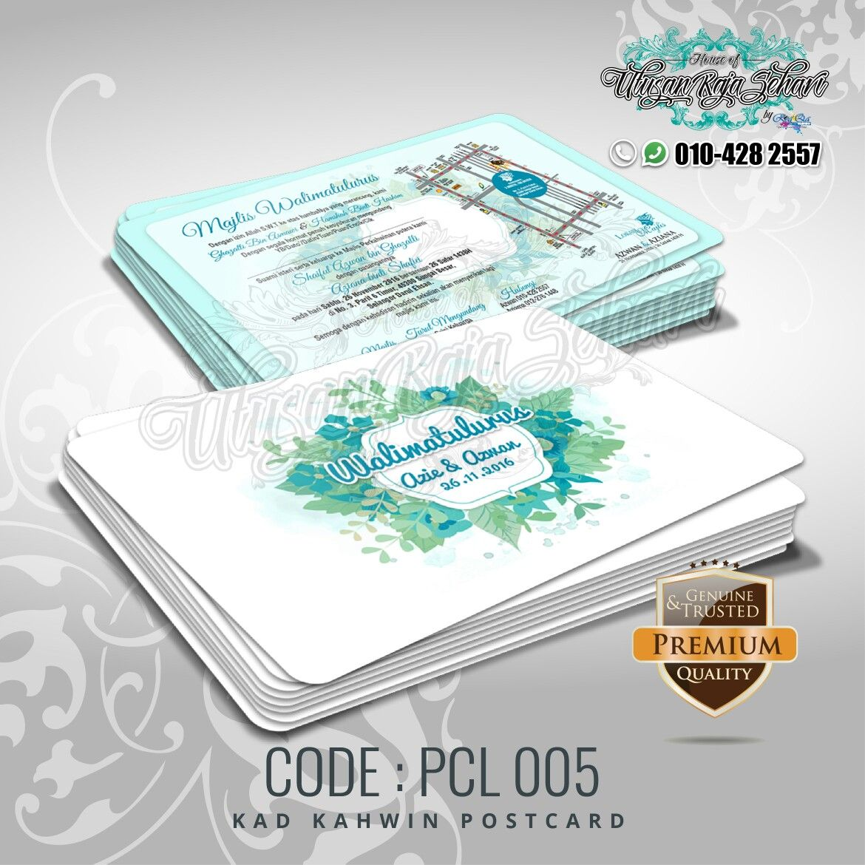 Kad Kahwin Postcard Code Design Pcl 005 Size 110mm X 182mm Material Artcavrd 310gsm Silky Matt Finishing Round Edges Kad Kahwin Postcard Coding