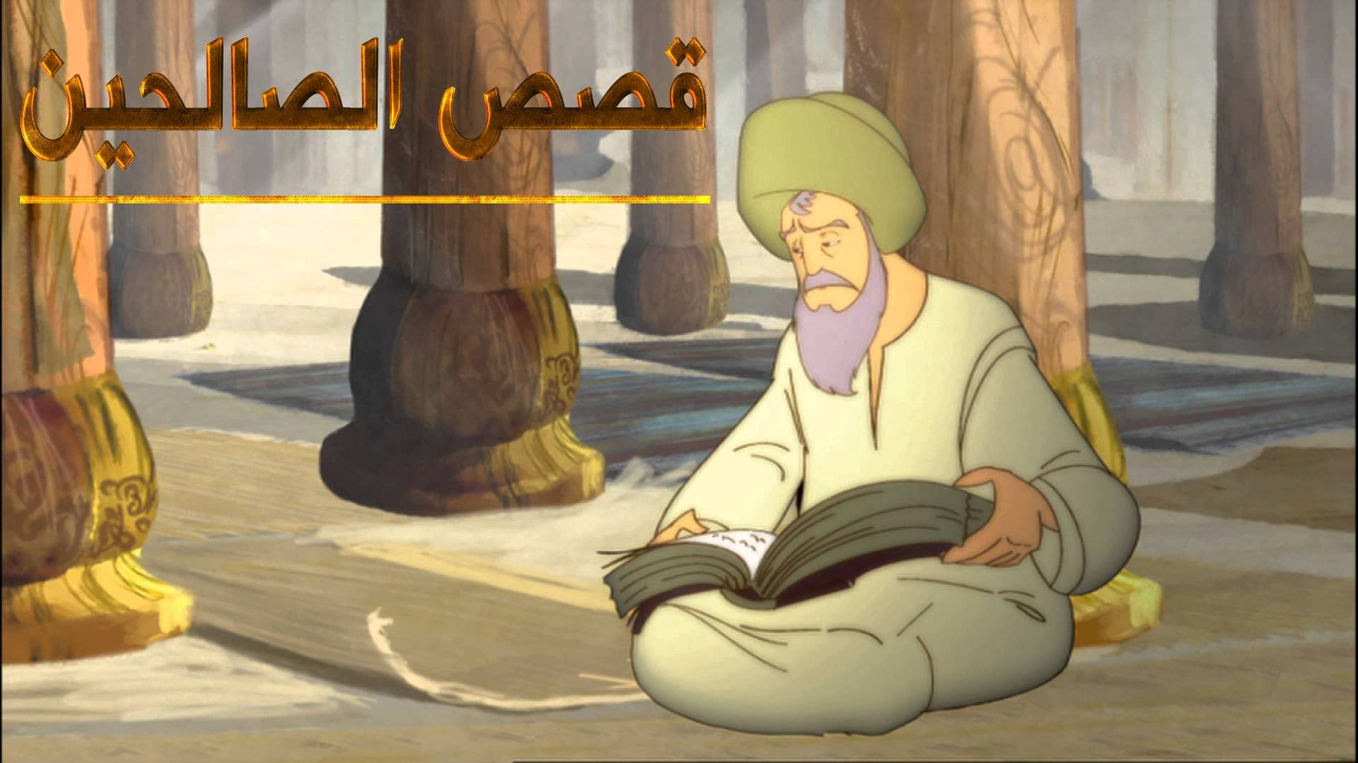 Pin By Mr Mohamed Abdelsalam On رمضان Ramadan Zelda Characters Character Fictional Characters