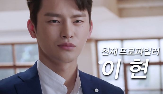 """""""I Remember You"""" Episode 1 Preview"""