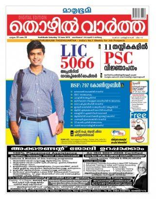 Pdf mathrubhumi newspaper