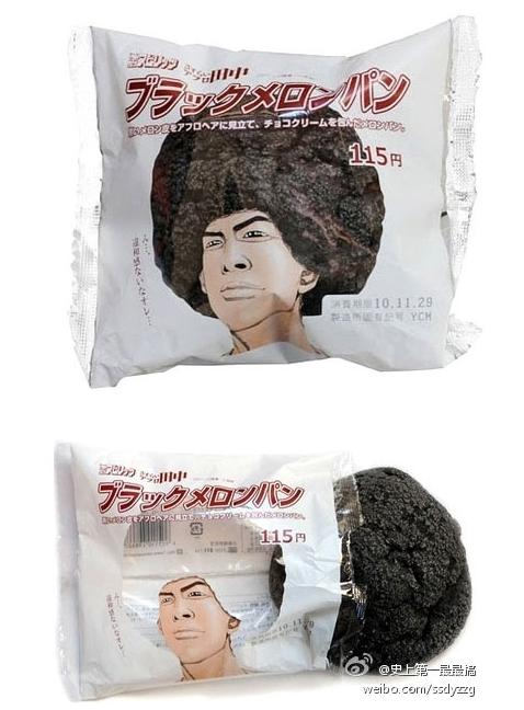 Great Packaging! #cookie