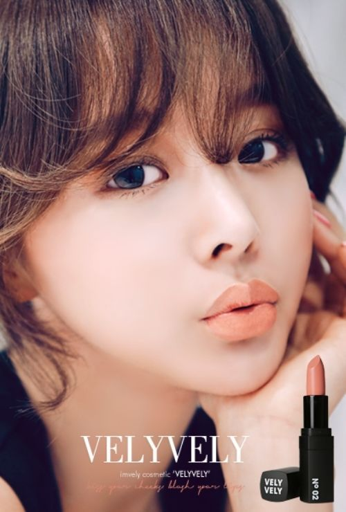 IMVELY Vely Vely] Lipstick (No 02 audrey peach) Korea Cosmetics Make Up  Rouge | Eye makeup tips, Makeup, Minerals makeup
