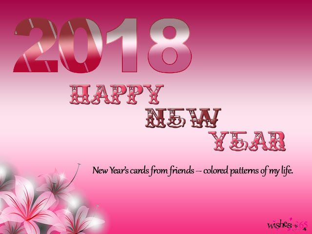 Poetry and worldwide wishes happy new year greetings cards 2018 poetry and worldwide wishes happy new year photo 2018 and quotes with pink background m4hsunfo